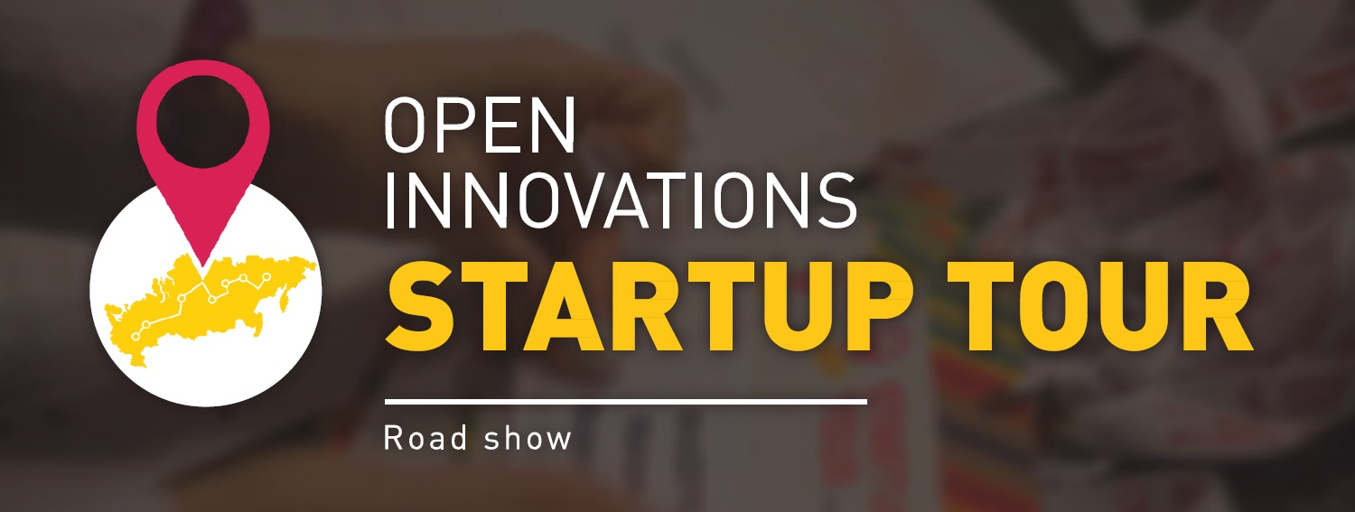 Open Innovations Startup Tour