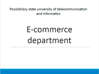The-presentation-of-the-Department-E-commerce-(ENG).jpg